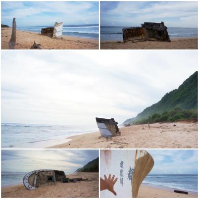 nyangnyang beach bali